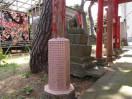 高砂稲荷神社
