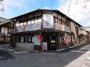 富岡 食堂喫茶 富士屋